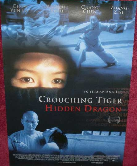 crouching tiger and hidden dragon essay